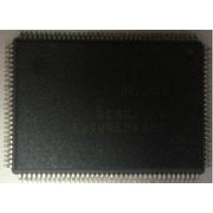 Chip 64f2638f20v