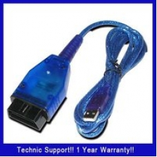 Diagnostic cable BMW (OBD-USB) INPA/DIS